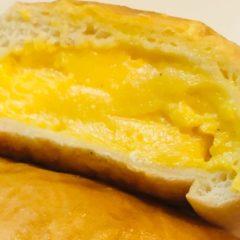 """タマゴにこだわった濃厚""""黄金""""クリームパン"""